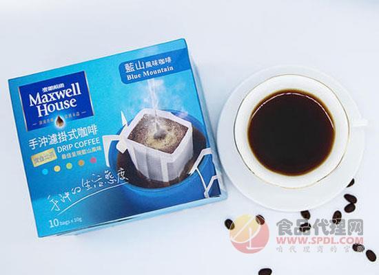 麦斯威尔挂耳咖啡价格是多少,精选四国咖啡豆