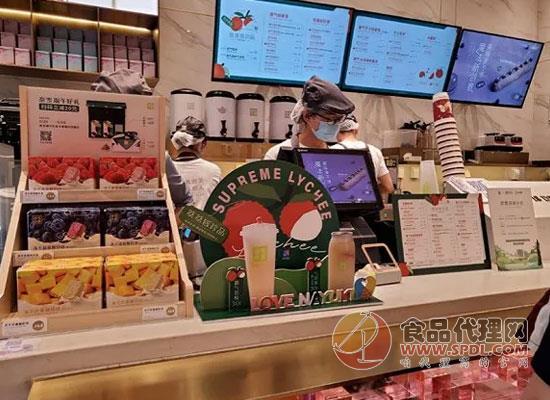 """零食品牌""""奈雪·好食馆""""上线,开辟新型零食赛道"""