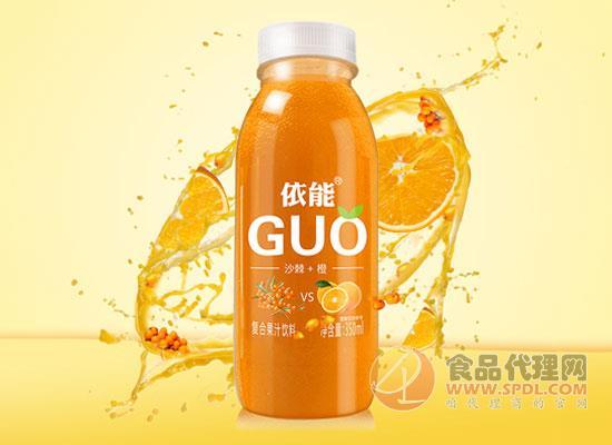 依能沙棘橙汁多少钱,口感柔顺醇厚