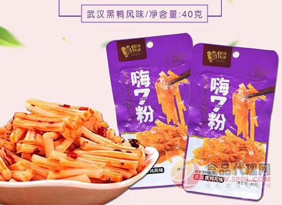 歡迎湖南首倡食品科技有限公司入駐食品代理網!