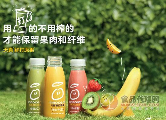 "innocent果汁进军中国,旗下""鲜打原果""在盒马等多个超市正式上架"
