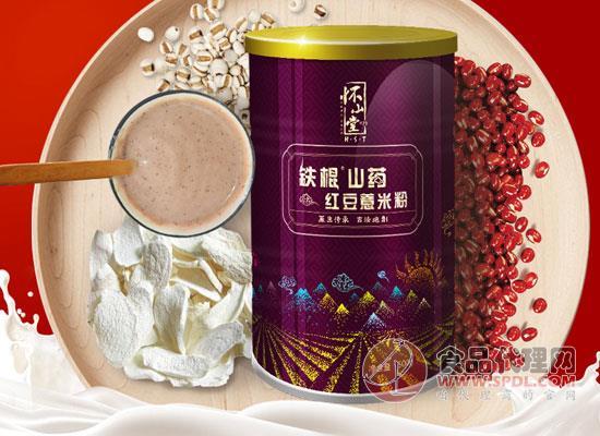 怀山堂红豆薏米粉多少钱,真材实料看得到