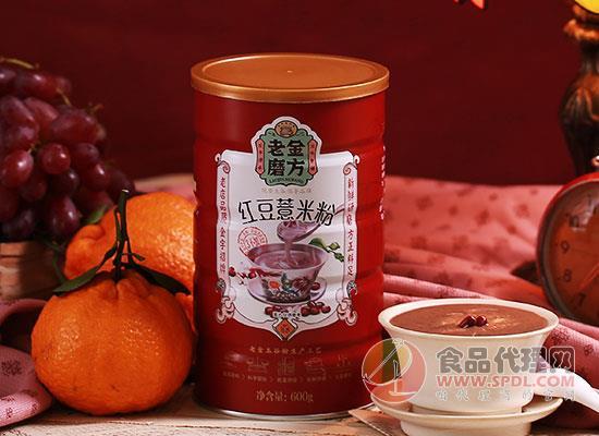 老金磨方红豆薏米粉价格是多少,轻食代餐远离湿气