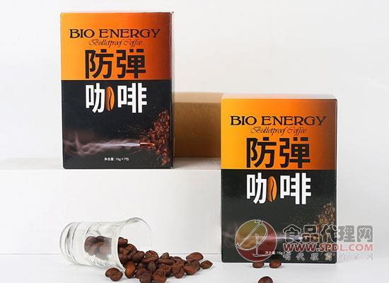 佰纳吉防弹咖啡多少钱,甄选优质咖啡豆