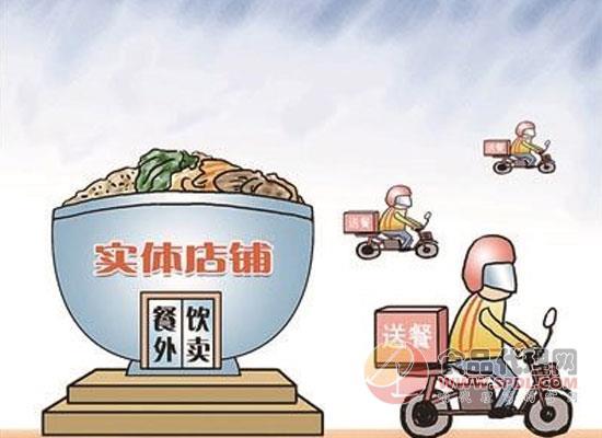 陜西省寶雞市市監管采取五條措施,加強網絡餐飲安全監管