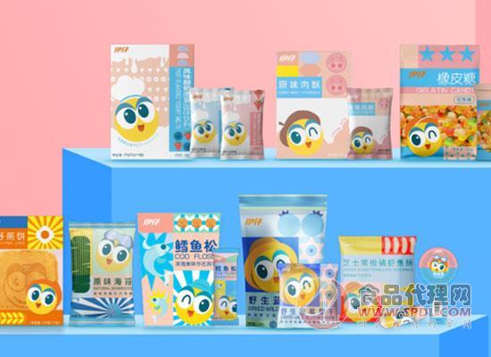 來伊份推出伊仔兒童零食系列新品,加碼兒童零食市場