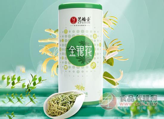 艺福堂金银花茶价格是多少,采用高颜值内袋