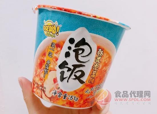 """旺旺推""""哎呦泡飯"""",搶占方便食品市場"""