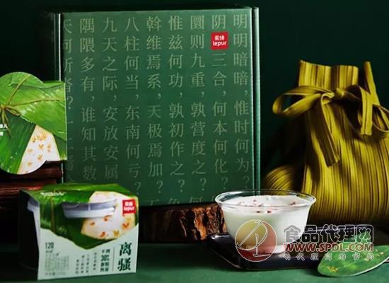 乐纯推出粽子酸奶,桂花酒酿奶粽震撼来袭