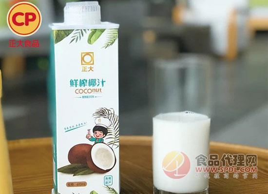 進軍生榨椰汁領域,正大集團推出椰汁飲品