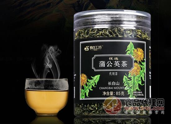 長白工坊蒲公英茶價格是多少,自然清香無添加