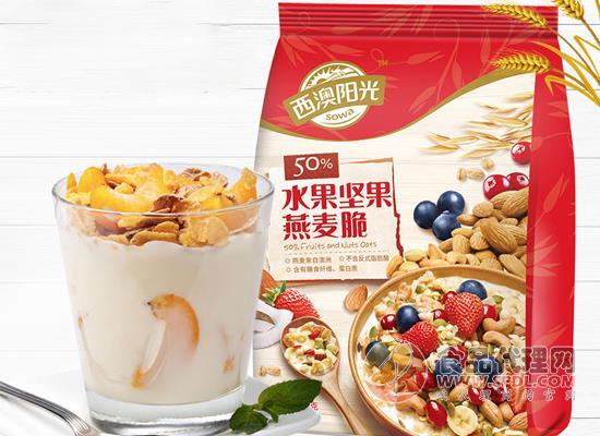 西麦水果坚果燕麦脆价格是多少,畅享丰富口感