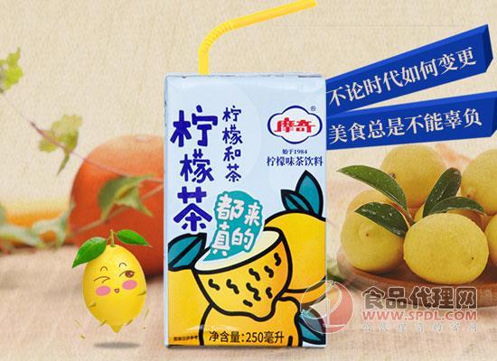 摩奇柠檬茶好在哪里,夏天囤货必备的好饮品