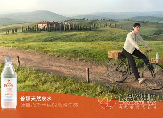 高端水普娜携手代言人邓伦,发力中国市场