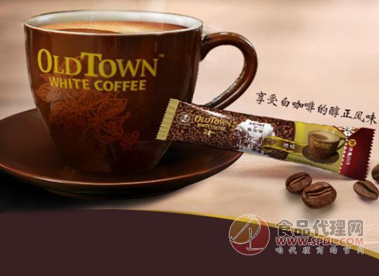 舊街場白咖啡好在哪里,甄選上等咖啡豆