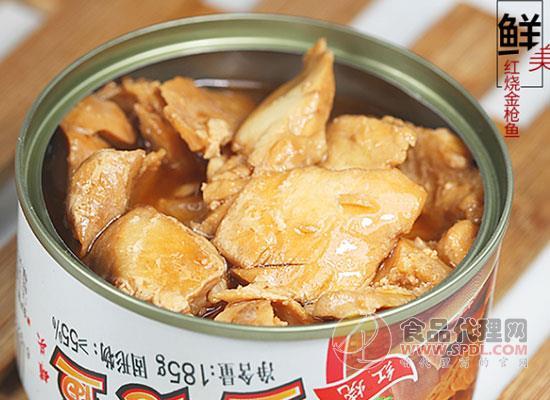 红塔金枪鱼罐头多少钱,美味不用等待