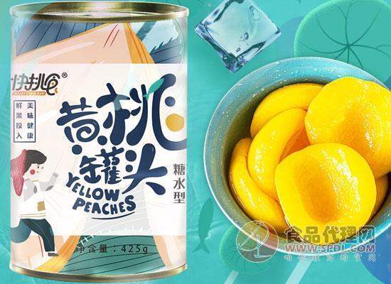 快挑食糖水黃桃罐頭多少錢,吃出鮮桃口感