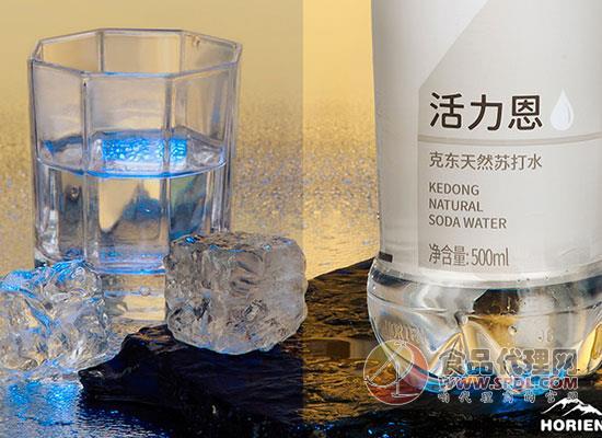 活力恩天然苏打水好在哪里,水质清纯无杂质