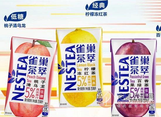 打造更多消費場景,雀巢茶萃推出盒裝果味飲料