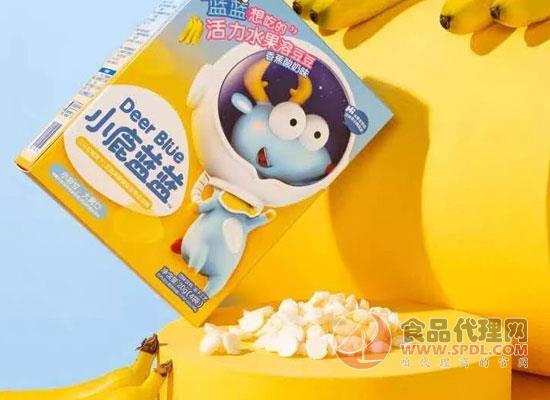 布局儿童市场,三只松鼠旗下婴童品牌小鹿蓝蓝上线