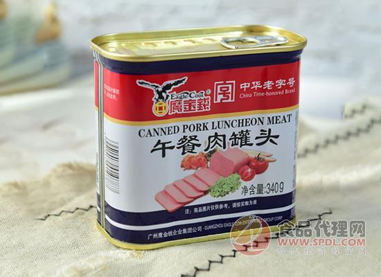 鹰金钱午餐肉罐头价格是多少,采用无菌罐装