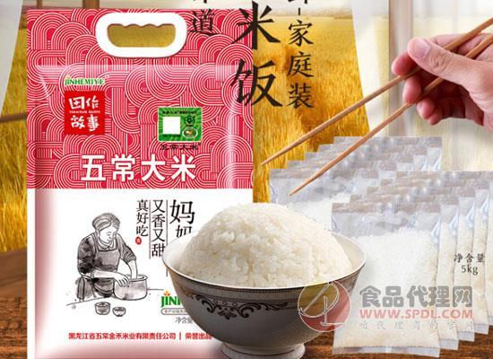 田作故事五常大米多少钱,层层严选保证每一粒好米
