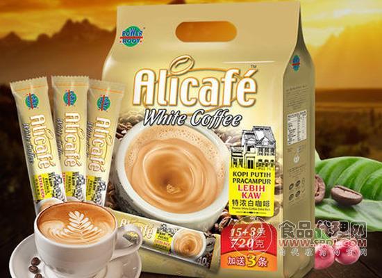 啡特力白咖啡价格是多少,采用低温烘焙技术