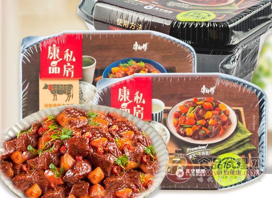 康师傅推出康品私房自热米饭,开拓更多消费场景