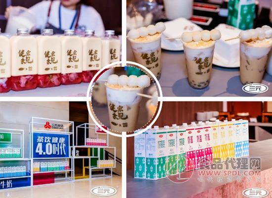 三元推全乳脂奶茶基底新品,布局茶飲市場