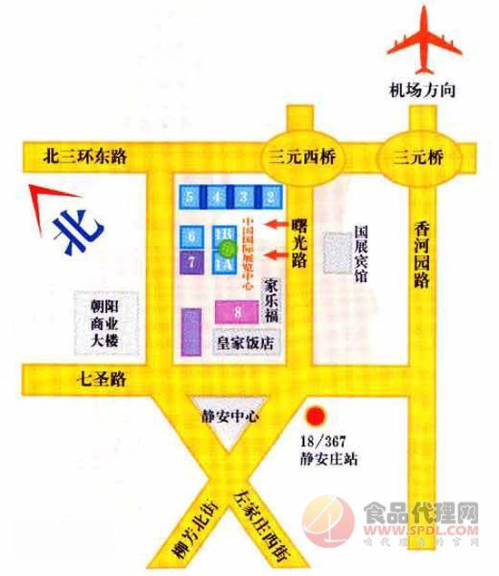 第十一届中国食品展交通路线