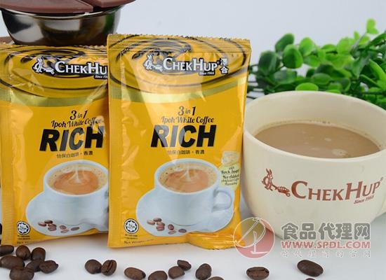 怡保白咖啡價格是多少,優選兩種咖啡豆