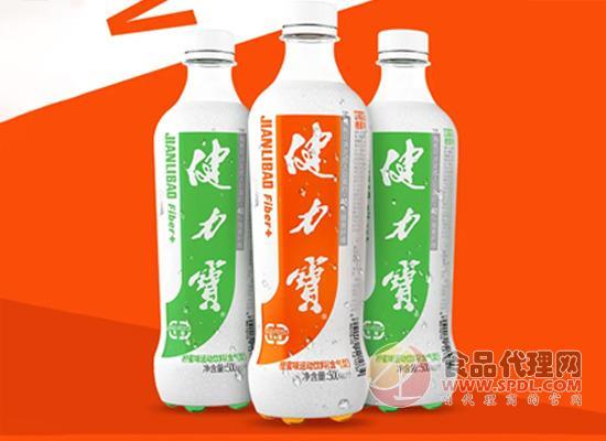 圈粉年轻消费者,健力宝纤维+运动饮料新品上市