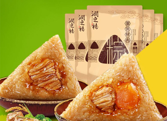 潤之禧嘉興粽子價格是多少,地道嘉興味