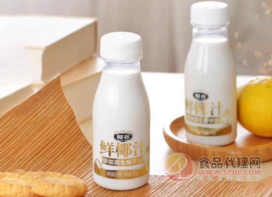 椰谷鲜椰汁好在哪里,特别添加原生椰子水