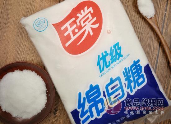 玉棠绵白糖多少钱,入水即可融化