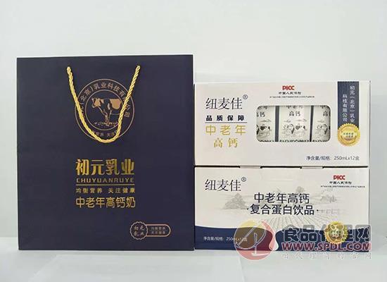 合作再升級,初元(北京)乳業科技有限公司三度攜手食品代理網!