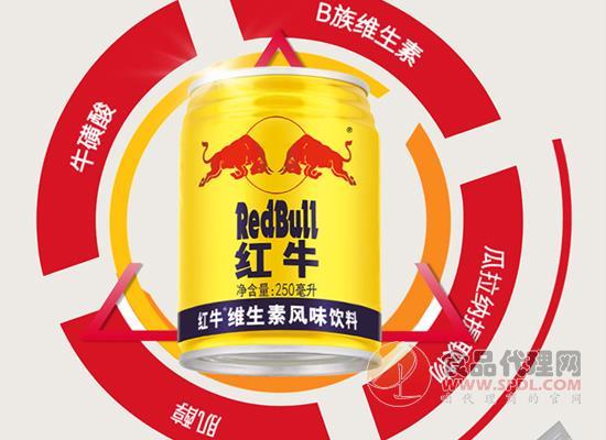 红牛维生素功能饮料价格是多少,提神醒脑就靠它了