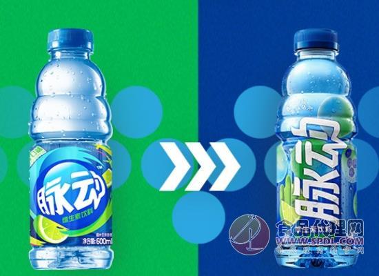 脈動維生素功能飲料價格是多少,還是熟悉的味道