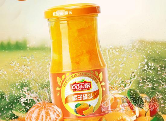 歡樂家糖水橘子罐頭價格是多少,確保橘子完整
