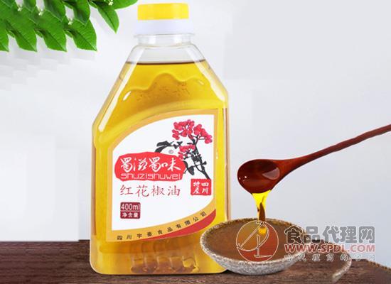 蜀滋蜀味花椒油價格是多少,麻辣鮮香味道醇正