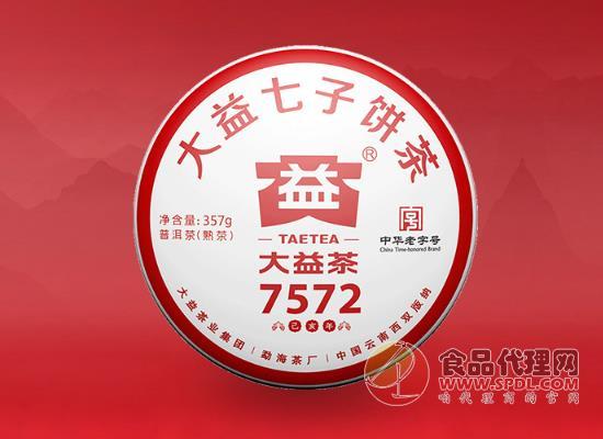 大益普洱茶多少錢,普洱茶中的精品
