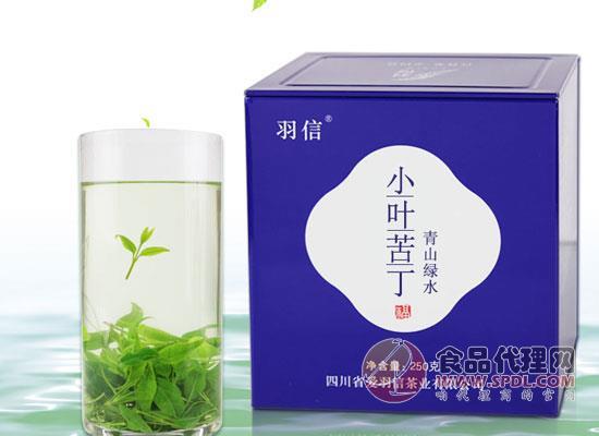 羽信小葉苦丁茶價格是多少,散發縷縷清香