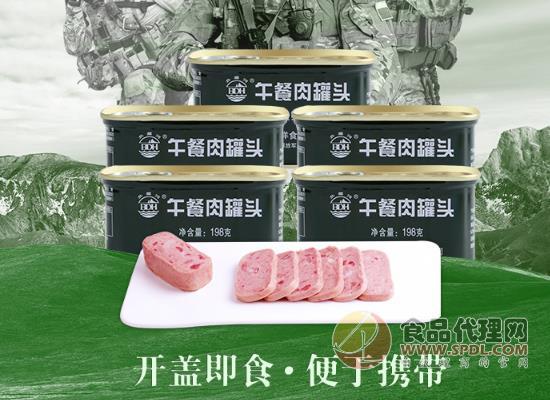 北戴河午餐肉罐頭價格,肉粒看得見的午餐肉罐頭