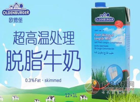 歐德堡全脂純牛奶價格是多少?營養擔當