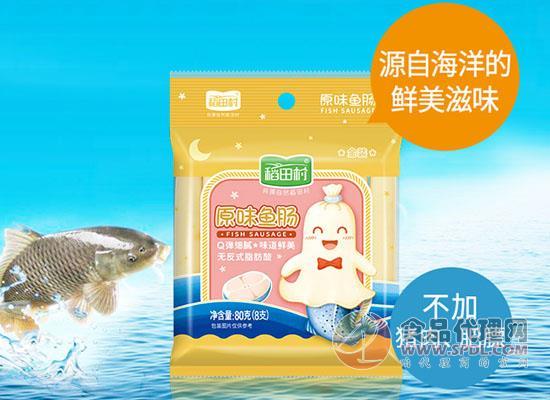 鱈魚腸哪個牌子好?營養又健康