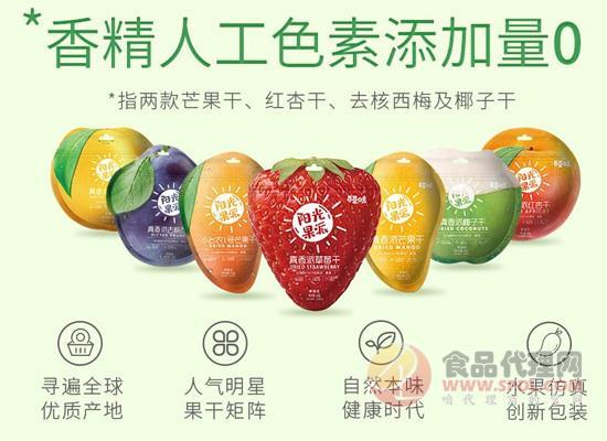"""百草味再推""""陽光果派""""系列新品,加碼健康休閑零食賽道"""
