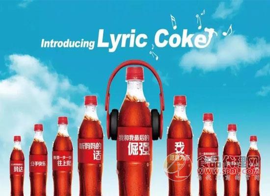 可口可乐为何一直不涨价?