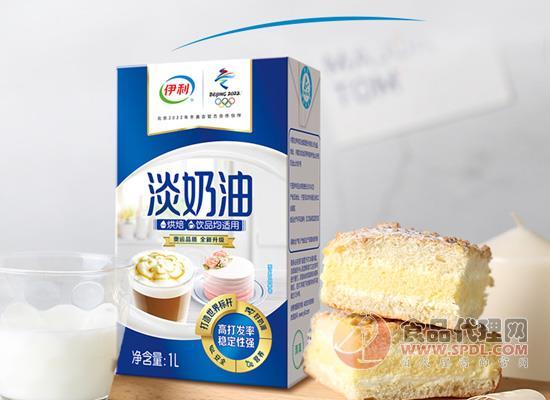 伊利淡奶油價格是多少,可以裱花的純乳脂奶油