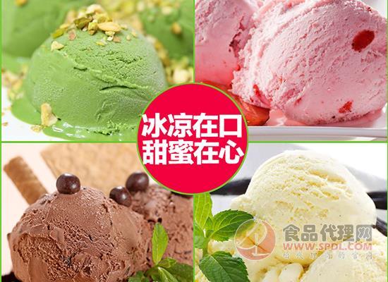 盾皇冰淇淋粉多少錢,在家自己就能做冰淇淋