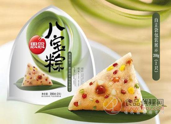 """思念速凍粽子,""""葉清香,米軟糯"""""""